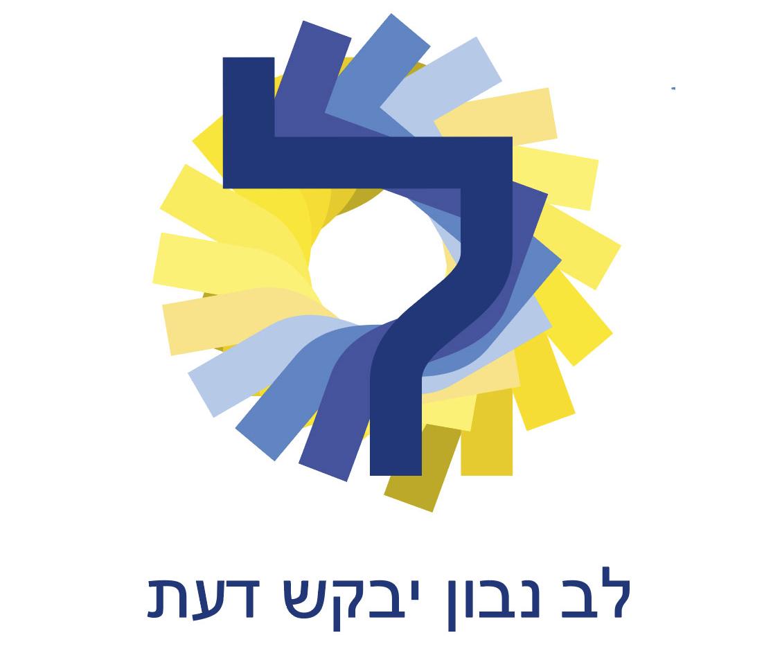 WHHS-logo-symbol